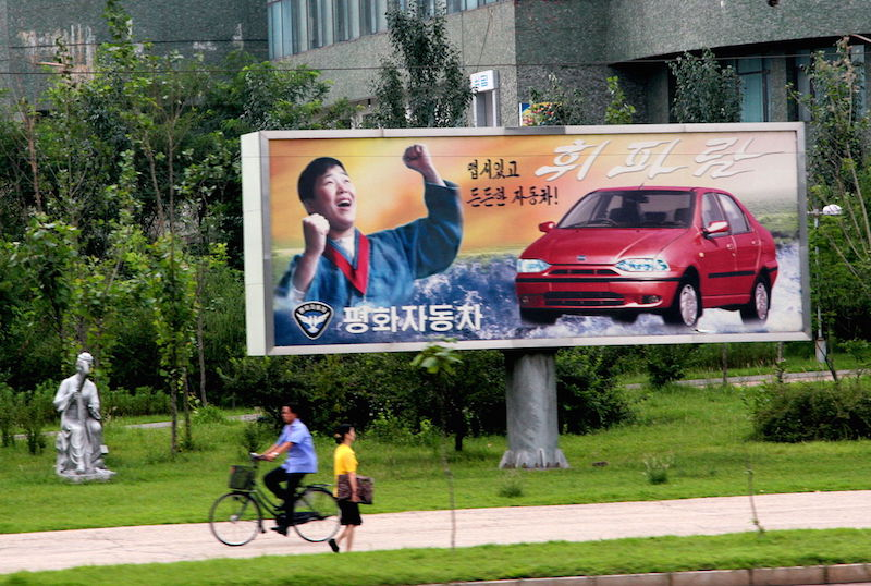 Pyonghwa motors billboard