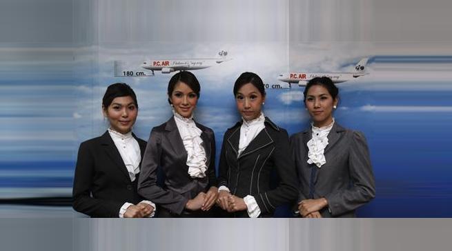 P.C. Air transgender staff