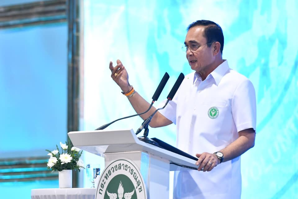 Prime Minister Prayut Chan-o-cha during a speech
