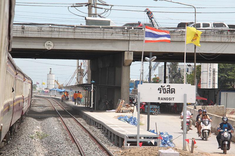 Rangsit railway station