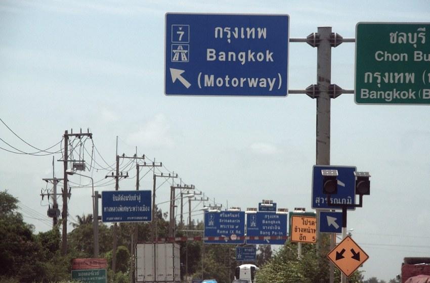 Road signs on Pattaya Motorway