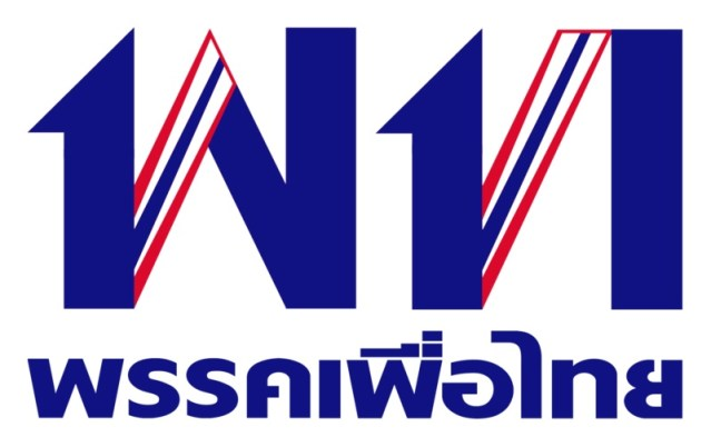 "10 Pheu Thai ex-MPs join Thai Raksachart in a ""friendly"" mass defection"
