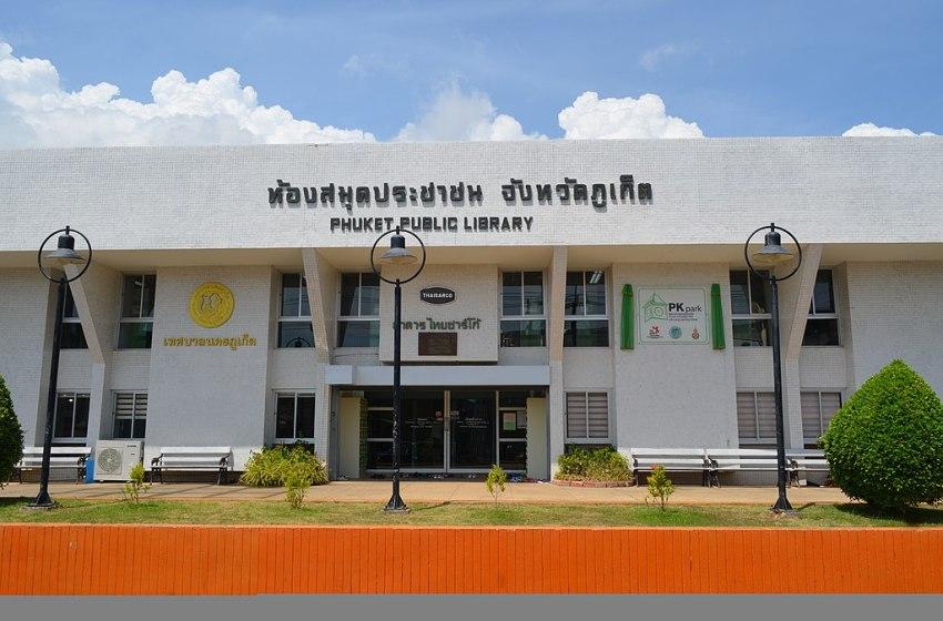 Public Library at Phuket Knowledge Park