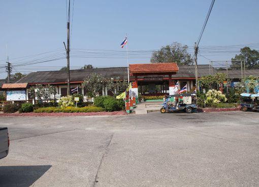 The Prachin Buri station
