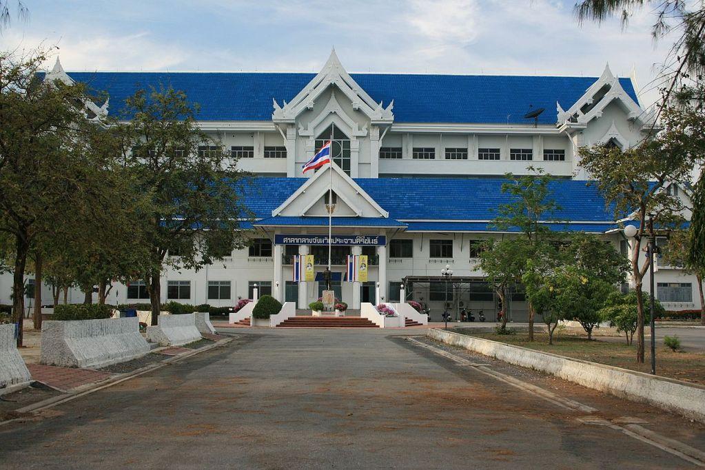 Provincial Hall of Prachuap Khiri Khan