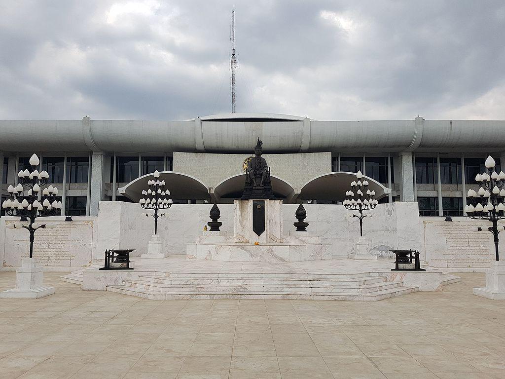 Thai Parliament Museum