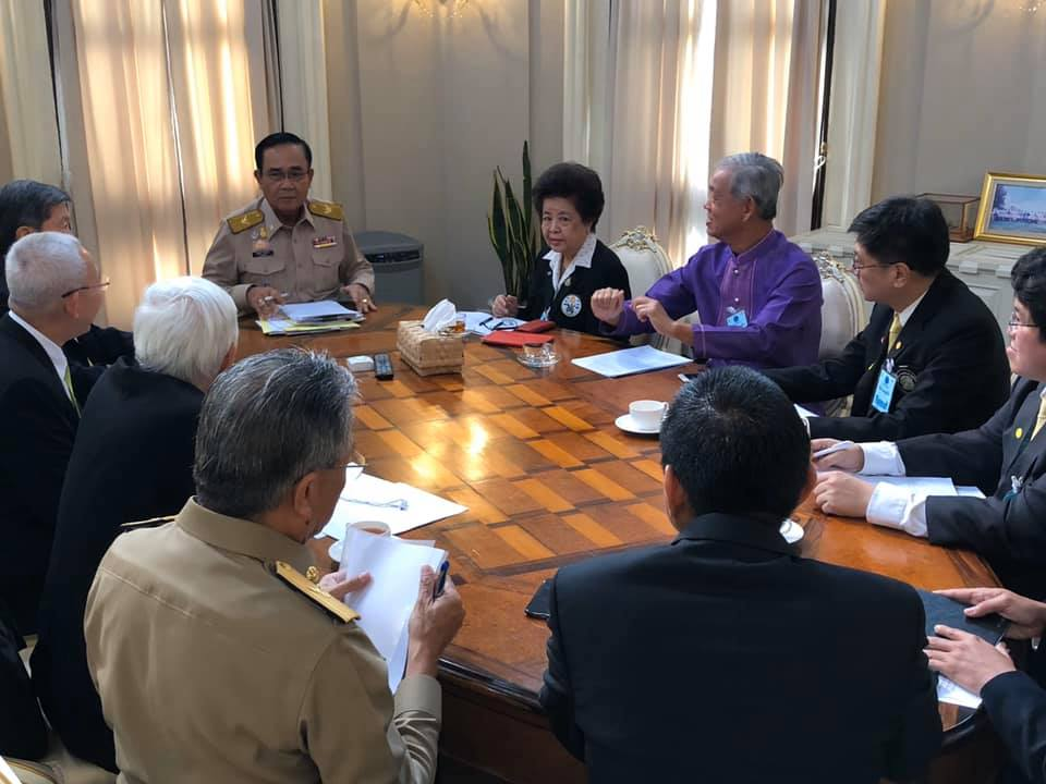 Prayut Chan-o-cha Cabinet meeting