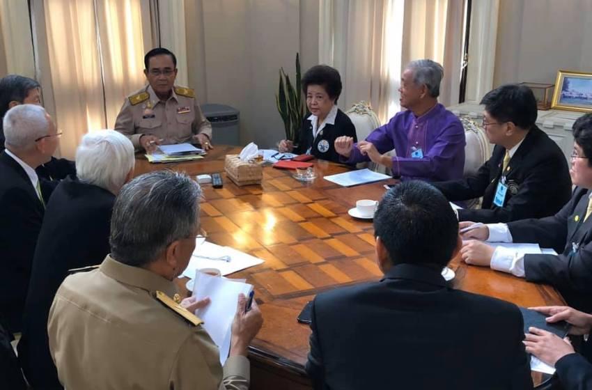 Prayut Chan-o-cha Cabinet meeting