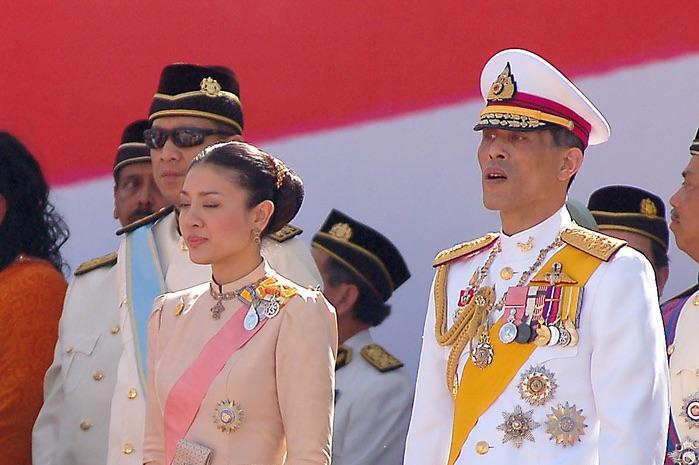 HM King Maha Vajiralongkorn and former Princess Srirasmi