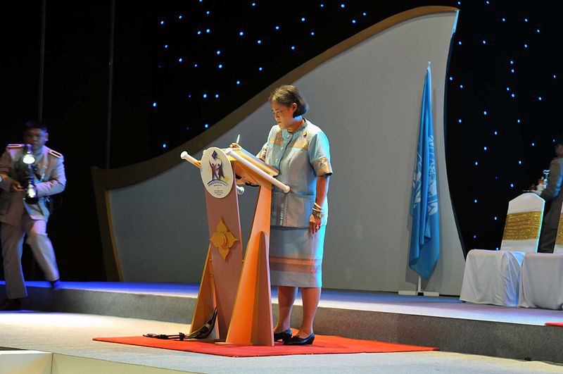 Princess Maha Chakri Sirindhorn ceremony