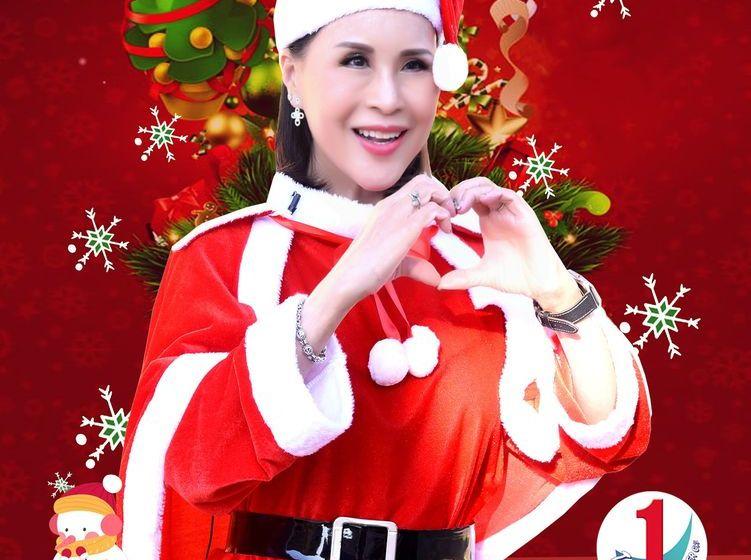 HRH Princess Ubol Ratana sings 'We Wish You a Merry Christmas'