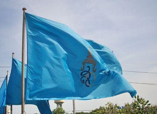 Flag of HM Queen Sirikit