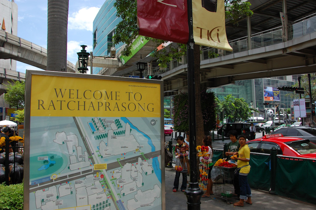 Ratchaprasong intersection and shopping district in Bangkok