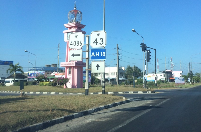 Traffic signs on Ban Na, Chana District of Songkhla