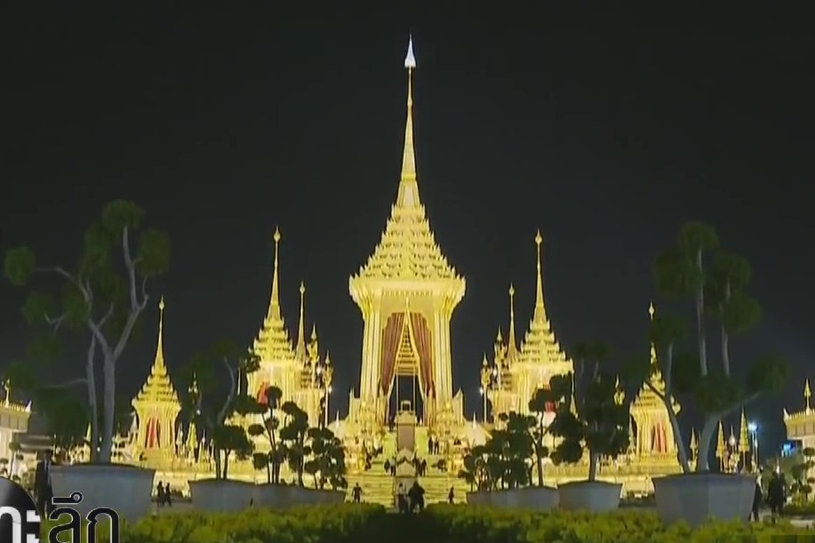 Royal crematorium of His Majesty King Bhumibol Adulyadej