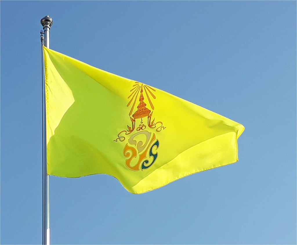 Royal Flag of King Maha Vajiralongkorn(Rama X) of Thailand