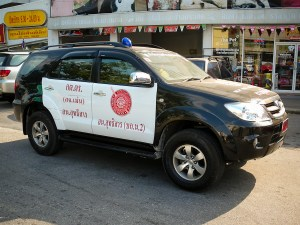 Royal Thai Police Toyota Fortuner SUV at Inspector General's Department, Sutthisan Police Station in Bangkok