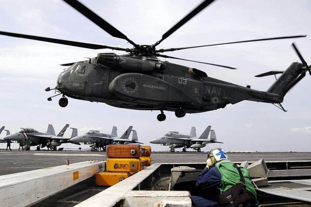 Joint naval and air force exercise in the Gulf