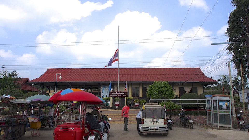 Sa Kaeo train station