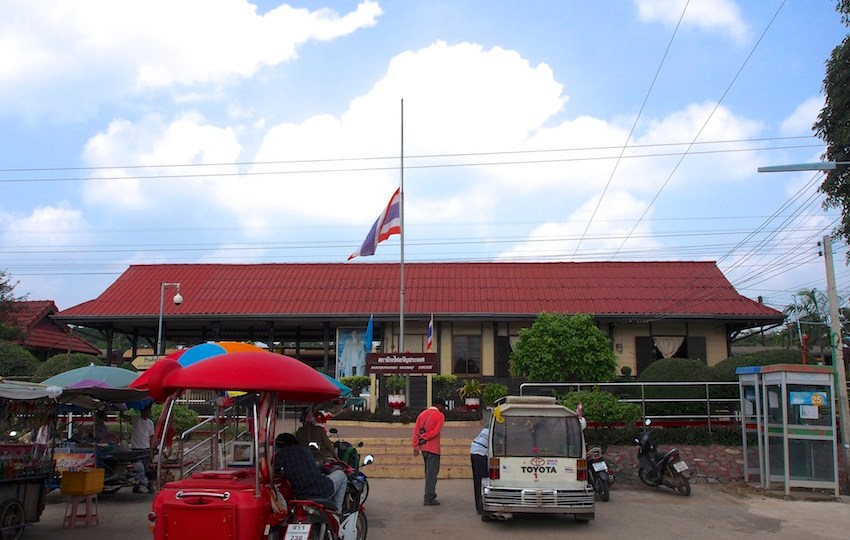 Sa Kaeo train station