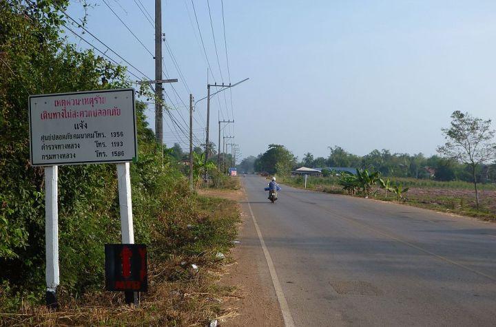 Road in Sa Kaeo