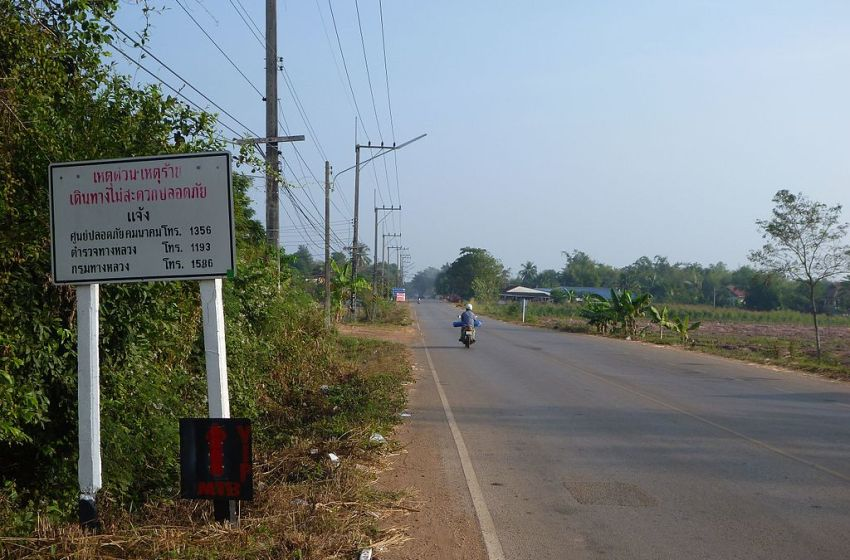 Police identify, hunt driver of van that killed Filipino cyclist