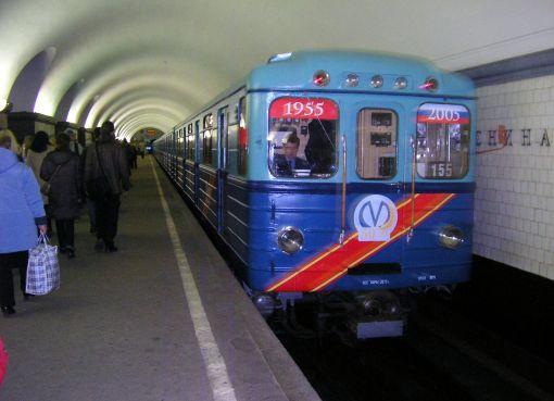 Train at Saint-Petersburg metro