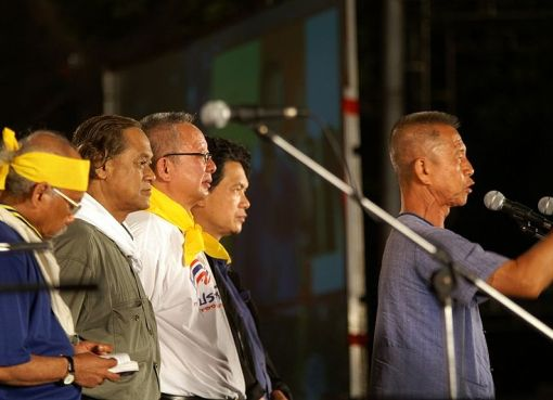 Five leaders of People's Alliance for Democracy in 2006 (from left: Somsak Kosaisuk, Pipop Thongchai, Sondhi Limthongkul, Somkiet Phongpaibul and Chamlong Srimuang)