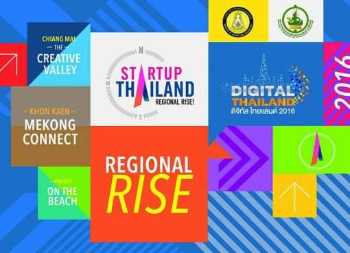 Startup & Digital Thailand
