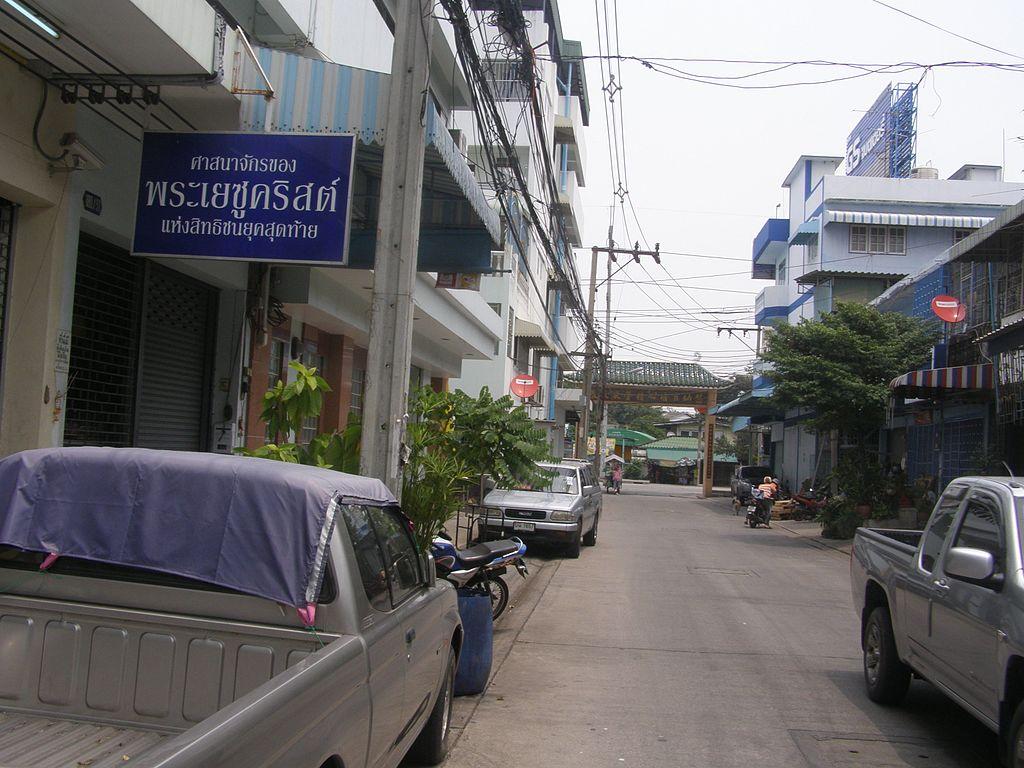 Street in Samut Prakan