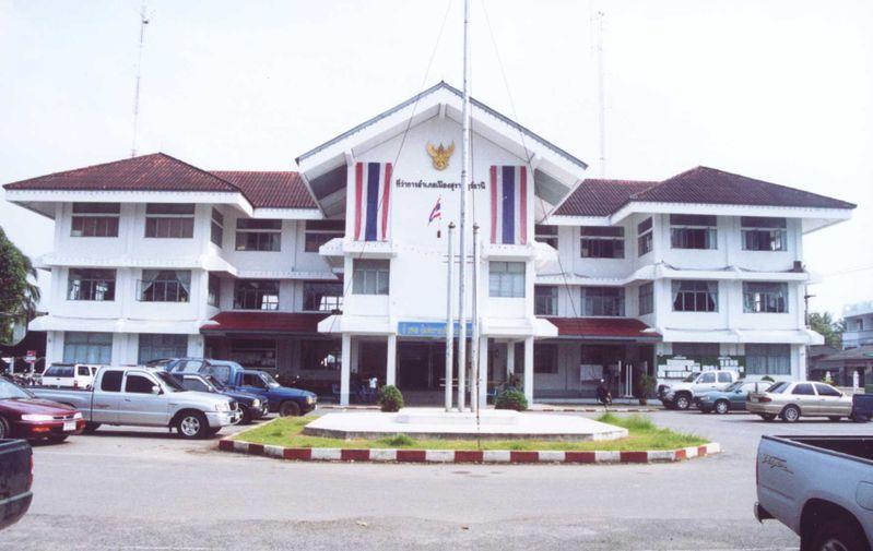 Surat Thani District Office