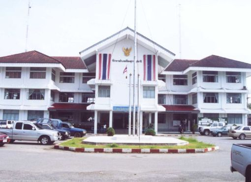 Surat Thani District Office
