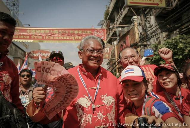 Suthep warns not to under-estimate Thaksin's party branching out tactic