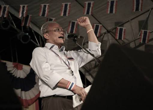 Suthep during Shutdown Bangkok protests