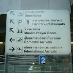 Signs at Suvarnabhumi International Airport in Samut Prakan