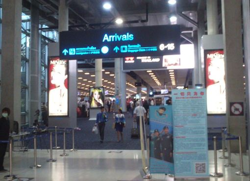 Immigration at Suvarnabhumi Airport, Bangkok