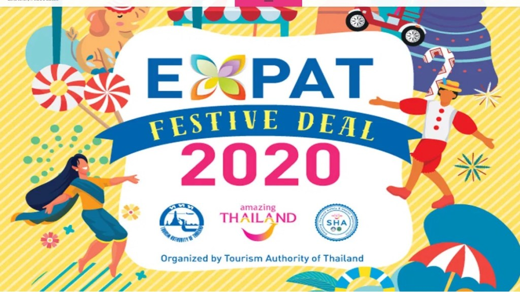 Expat Festive Deal 2020