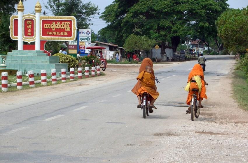 Entrance to the city limits of Tachileik, Myanmar