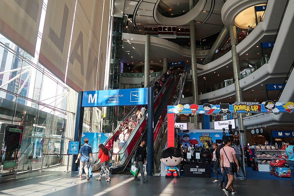 Terminal 21 Korat Atrium