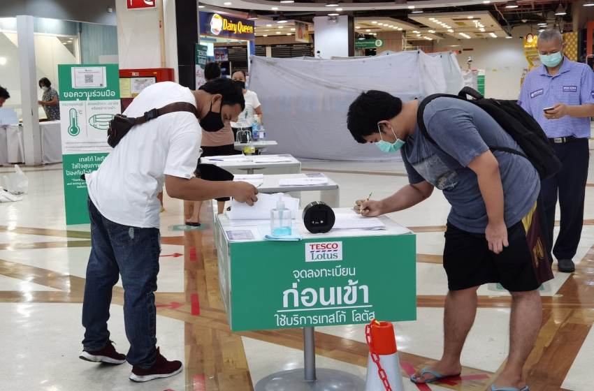 The Thai government has launched a mobile phone application to facilitate disease-control tracking of customers at shops