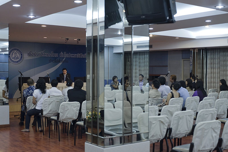Young Liberals and Democrats of Asia. Thai Democrat Party