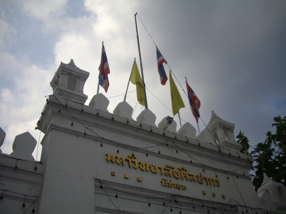 Half mast for Princess Bejaratana Rajasuda at Wang Tha Phra, Silpakorn University.