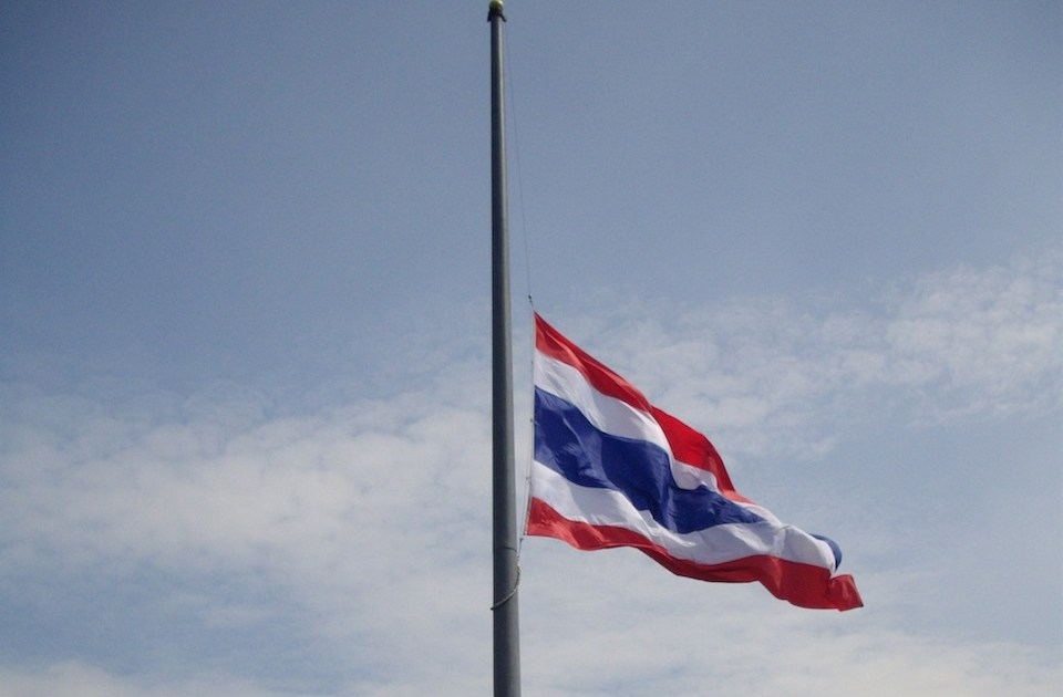 Half-staff for mourning to HRH Princess Galyani Vadhana at Bangkok Bus Terminal Chatuchak in Bangkok