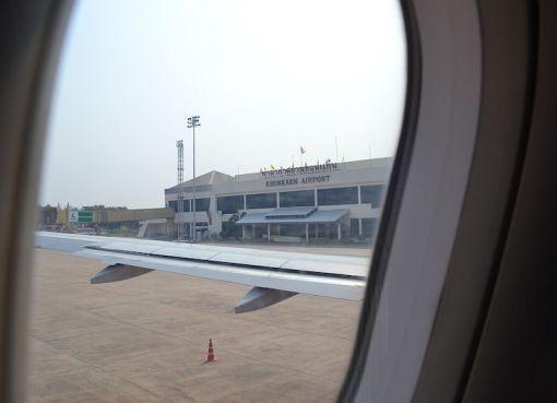 Khon Kaen airport terminal