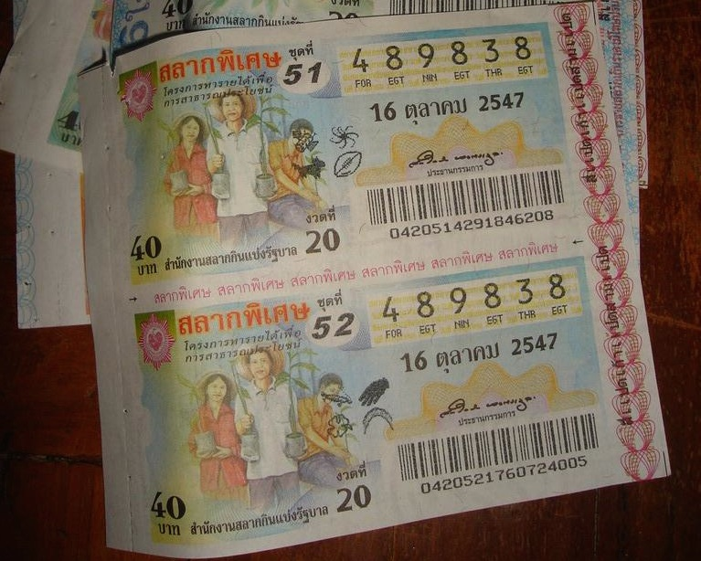 Thai Lottery ticket
