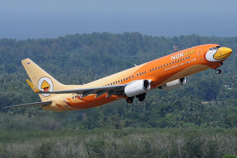 Nakhon Sri Thammarat airport reopens