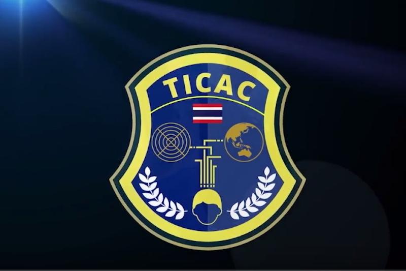 Thailand Internet Crimes Against Children police (TICAC)