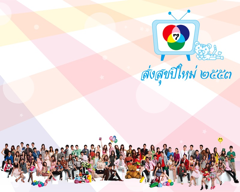 TV7 channel in Thailand