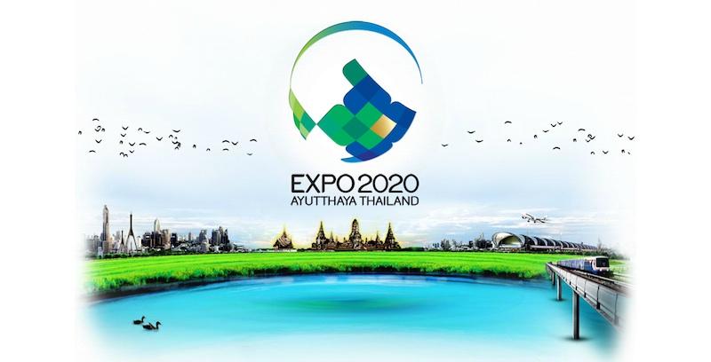 Thailand Expo 2020 logo
