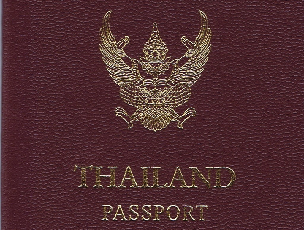 Thailand ePassport